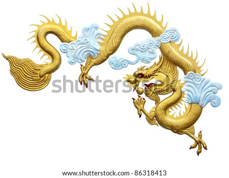Dragon, on a white background with Clipping Part