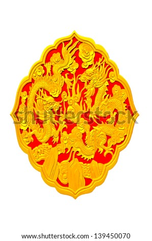 dragon on door with chinese style - stock photo
