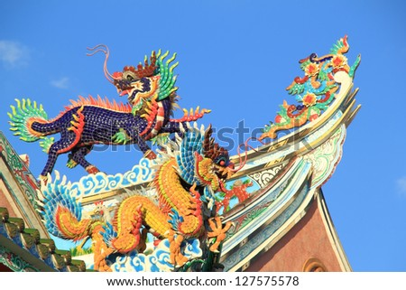 Dragon on the roof of a shrine.