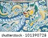 Dragon painting in Chinese temple - stock photo