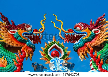 Dragon sculpture art architecture buddhist artwork spectacular temple in thailand. - stock photo