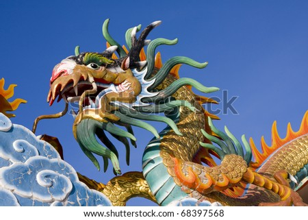 Dragon statue at a temple in Hua Hin, Thailand - stock photo