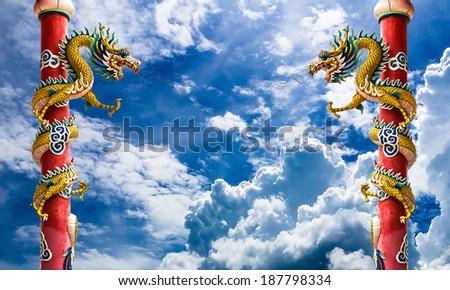 dragon statue china - stock photo