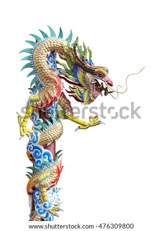 Dragon statue, chinese style isolated on white background. use clipping path