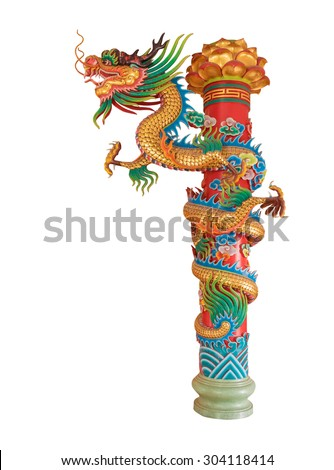 Dragon statue chinese style wrapped around the pole on white background,  with clipping path. - stock photo