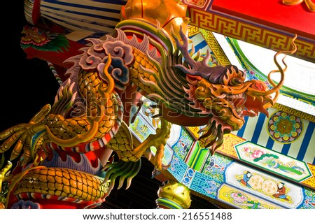 dragon statue in temple - stock photo