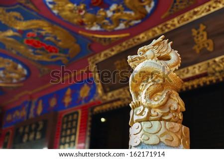 Dragon Statue in  Ten Thousand Buddhas Monastery in Hong Kong  - stock photo