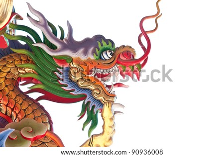 dragon statue with white sky background