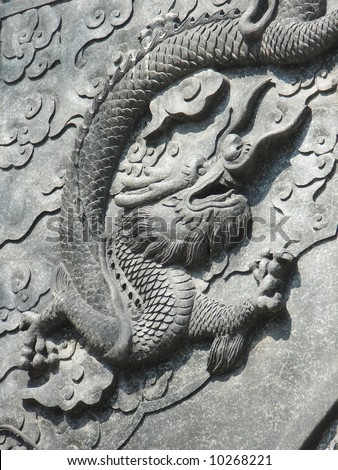 Dragon ,stone carving sculpture - The symbol of Power & Auspicious by Asian especially Chinese