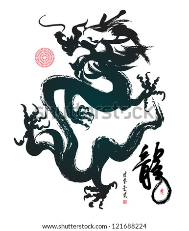 Dragon Stroke Drawing Translation: Dragon 2012 - stock photo