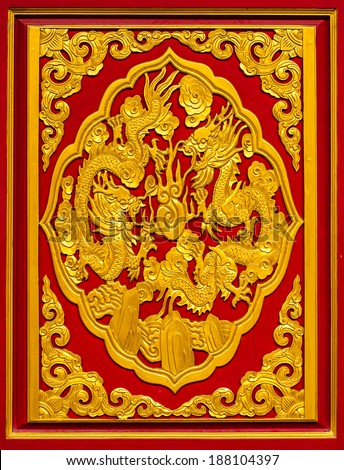 Dragon, the ornament of chinese joss house
