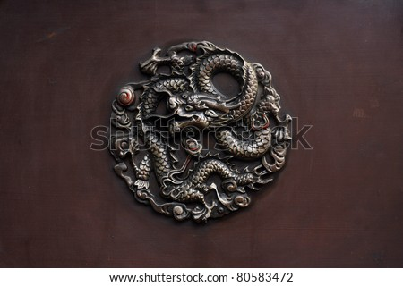 dragon year/device on the door of the dragon/door of the dragon & Dragon Yeardevice On Door Dragondoor Dragon Stock Photo (100% Legal ...