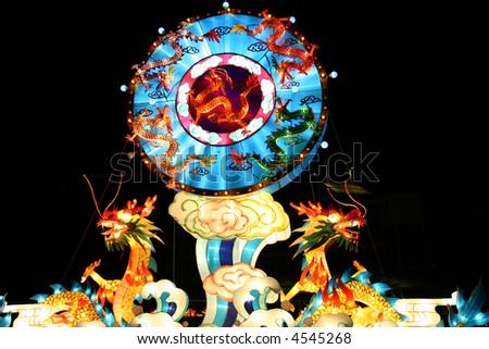 dragons at chinese lantern festival celebrating new years - stock photo