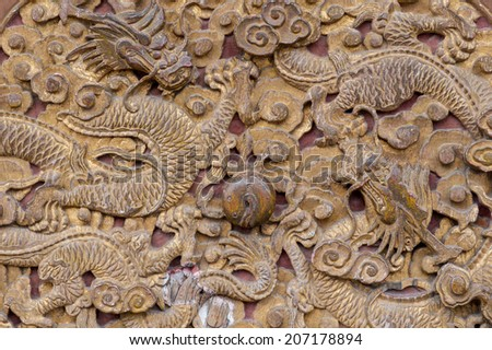 Dragons at the Forbidden City - stock photo