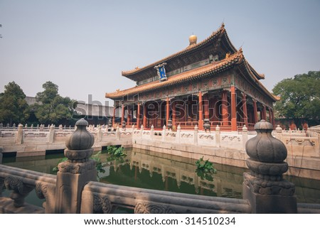 Dramatic angle of the Biyong Palace in the Beijing Guozijian, China - stock photo