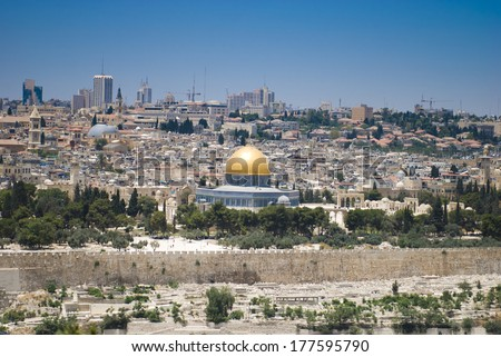 Dramatic cityscape of Jerusalem and Temple Mount, one of the most important religious sites in the Old City of Jerusalem, Israel - stock photo