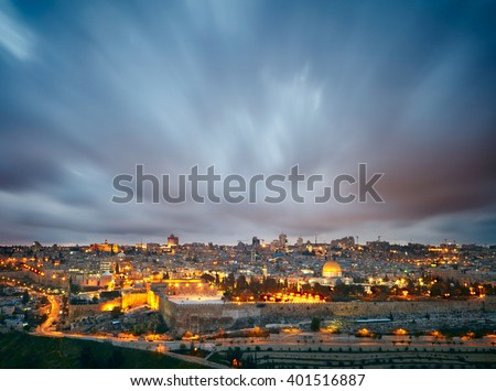 Dramatic clouds over Jerusalem old city, Israel