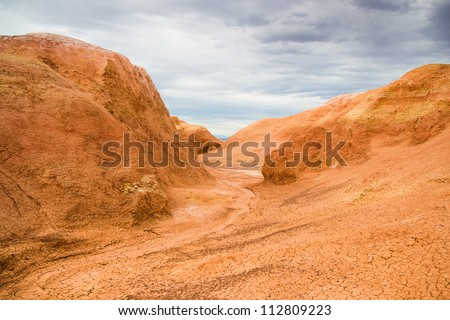 dramatic landscape of the clay desert Kim-kirish