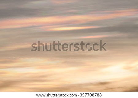 Dramatic scattering sunlight on twilight cloudscape - stock photo