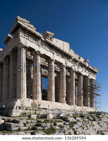 Dramatic wide angle view of the Parthenon - stock photo