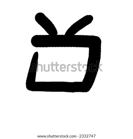 Drawing of a Television Icon in Black and White - stock photo