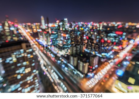 Dream night after the Beijing CBD - stock photo