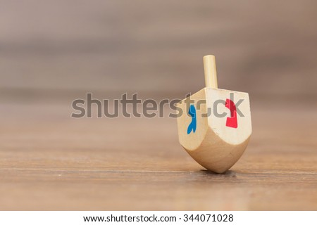 Dreidels for Hanukkah - stock photo
