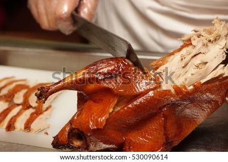 Dressing of Peking Roast Duck. Peking Duck is a famous duck dish from Beijing that has been prepared since the imperial era, and is now considered one of China's national foods.
