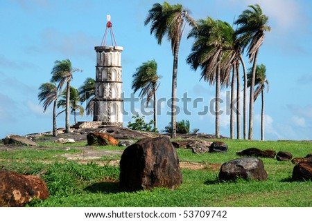 Dreyfus's tower in Kourou, French Guiana. The Dreyfus Tower was used to communicate with the Devil islands via Morse code. - stock photo