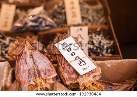 Dried fish, seafood product at market from Japan. - stock photo