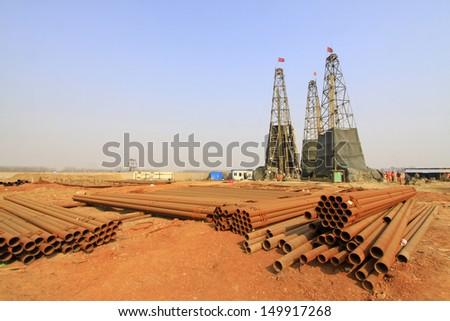 Drilling derrick in a iron mine  - stock photo
