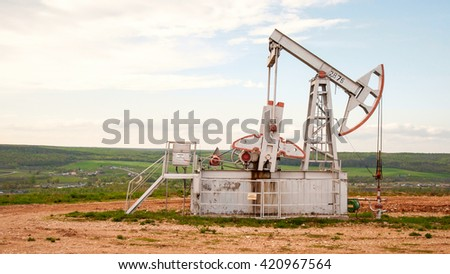 drilling rig produces oil