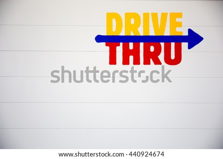 drive thru sign - stock photo