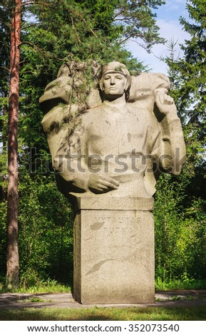 DRUSKININKAI, LITHUANIA - JULY 13, 2015: Monument V.K. Putna. Grutas Park. Lithuania. Grutas park is a sculpture garden of Soviet-era statues and Soviet ideological relics near Druskininkai city