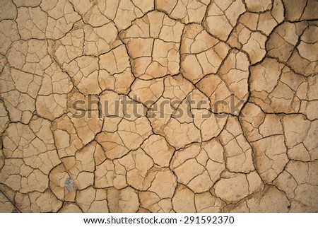 Dry Cracked soil ground - stock photo