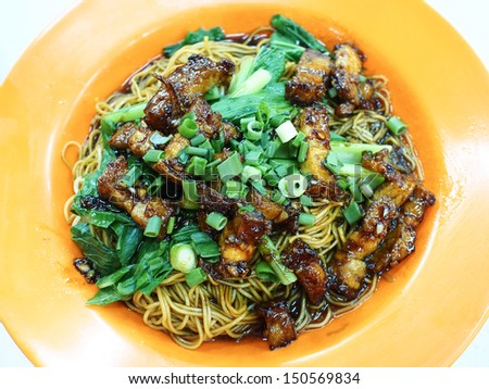 dry noodles with bbq pork - stock photo