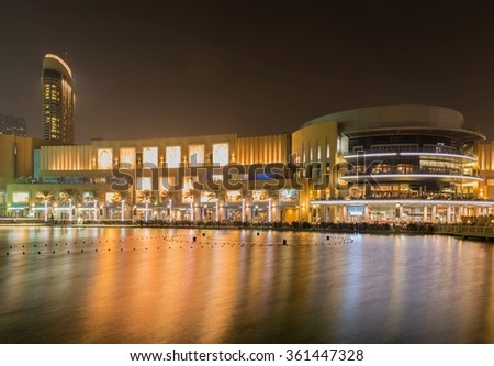 Dubai - AUGUST 7, 2014: Dubal Mall shopping mall on August 7 in Dubai, UAE. Dubai is the center of trade in Middle East - stock photo