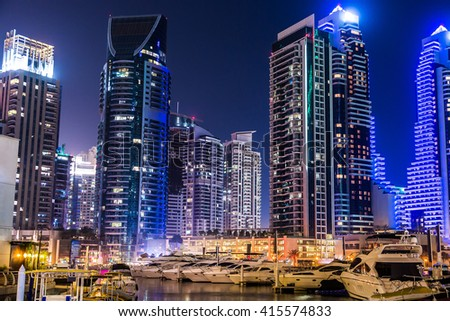Dubai downtown in a summer night, Dubai, UAE.