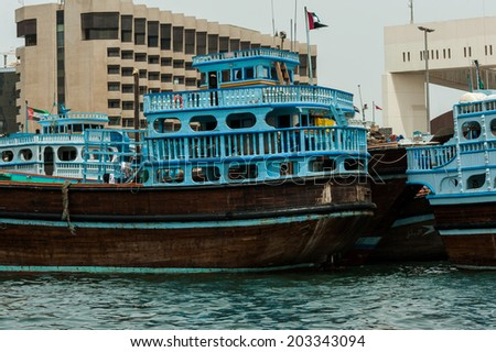 Dubai, Dubai Creek. Traditional wooden boats.