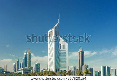 DUBAI FINANCIAL CENTER,UNITED ARAB EMIRATES-FEBRUARY 28, 2016: Modern and luxury skyscrapers in center of Dubai,United Arab Emirates