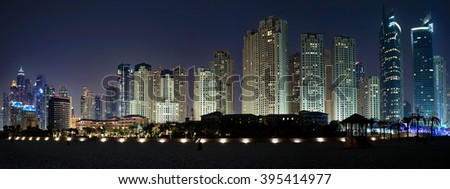 Dubai is the most populous city in the United Arab Emirates (UAE).