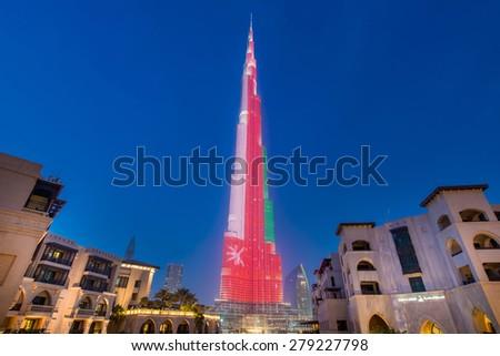 Dubai - JANUARY 9, 2015: Burj Khalifa building on January 9 in UAE, Dubai. Burj Khalifa skyscraper is tallest in the world - stock photo