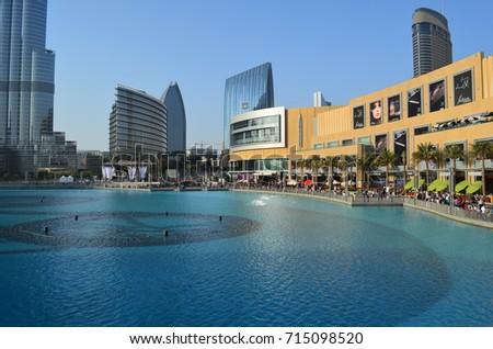 stock-photo-dubai-mall-view-from-foot-ov