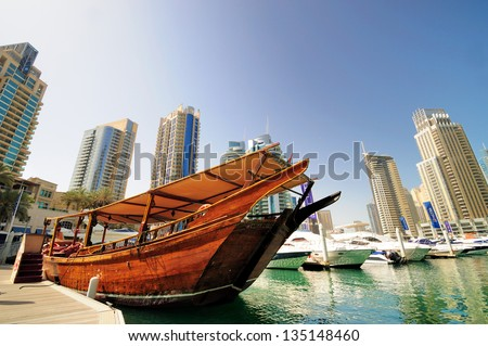 Dubai marina ,UAE - stock photo