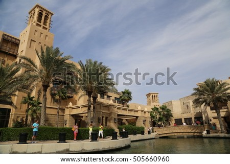 DUBAI - 26 MAY: Souk Madinat Jumeirah in Dubai on 26 May 2015
