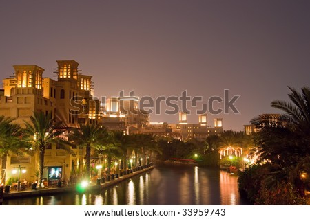 Dubai Night Scene 4