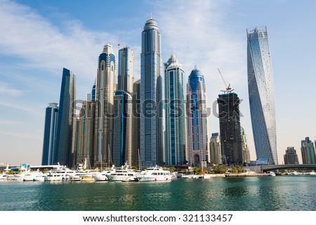 Dubai Princess Tower Stock Images, Royalty-Free Images & Vectors | Shutterstock