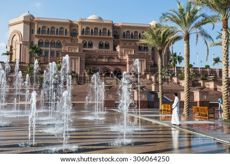 DUBAI - NOVEMBER 5: Emirates Palace in Abu Dhabi on November 5, 2013 in Dubai. Emirates Palace was originally conceived as a venue for government summits and conferences in the Persian Gulf - stock photo