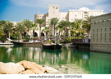 Dubai,  park with the  lake and the boat - stock photo
