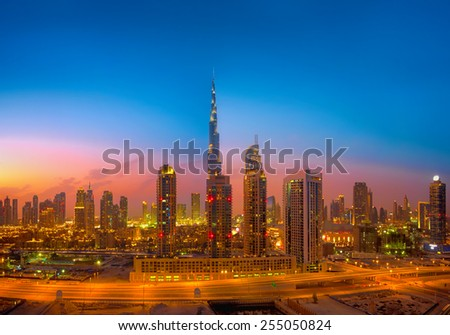 Dubai Skyline photographed during the golden hour - stock photo